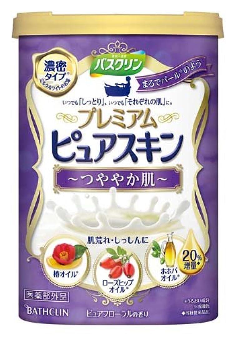 麦芽刃習熟度バスクリン ピュアスキン贅沢つややか肌 × 10個セット