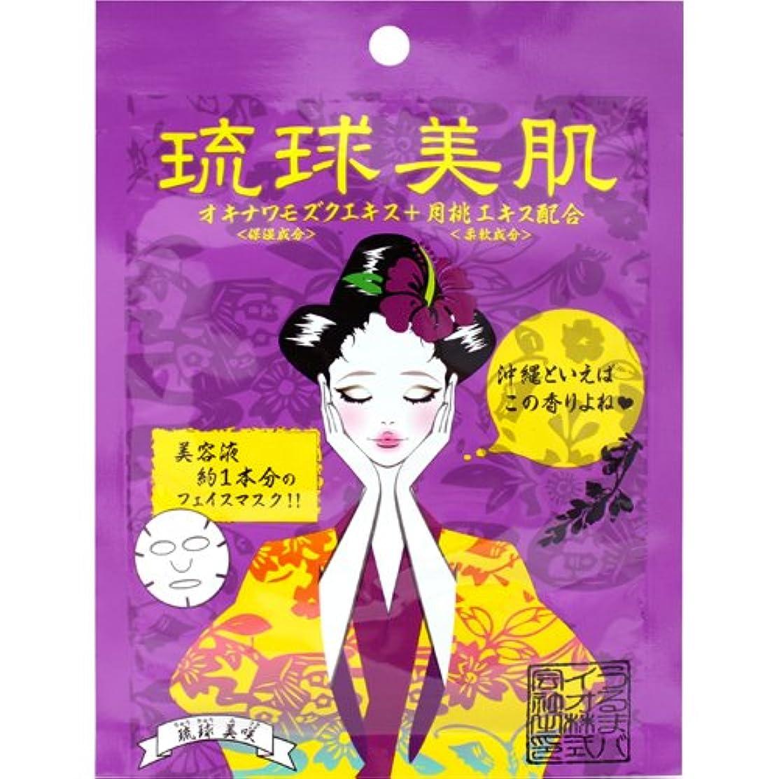 桁上に築きます時々琉球美肌 フェイスマスクシート 月桃の香り 10枚セット