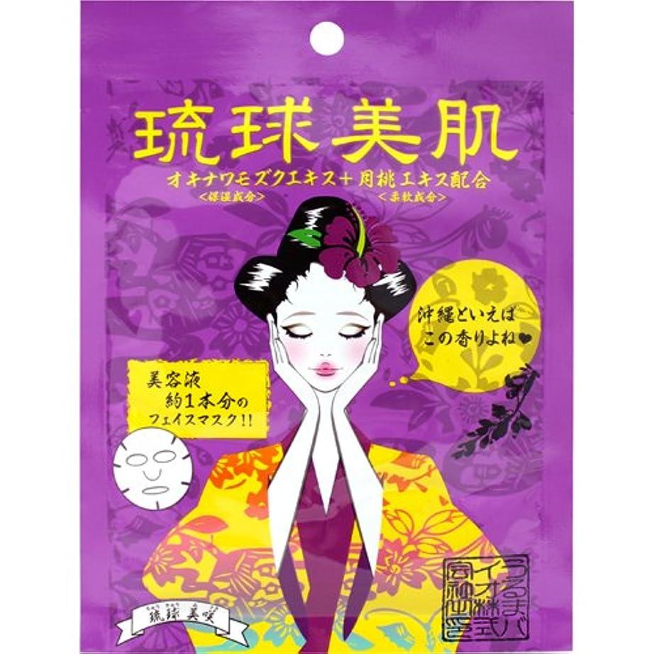 融合侵入写真を描く琉球美肌 フェイスマスクシート 月桃の香り 10枚セット