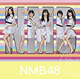 【Amazon.co.jp限定】僕だって泣いちゃうよ(初回限定盤)Type-C(CD+DVD)(生写真付)