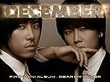 December 1集 - Dear My Lover(韓国盤)