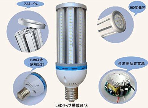 ECO Lighting 水銀灯代替コーン型LEDE39口金 4560LM(ルーメン)消費電力38Wて120W相当 昼光色 高輝度トウモロコシ型LEDライト(LEDコーンライト)288枚豊田合成ledチップ付 ランプと電源ついて 防虫 無騒音 360度全方向発光 40000h長寿命E39口金LED電球