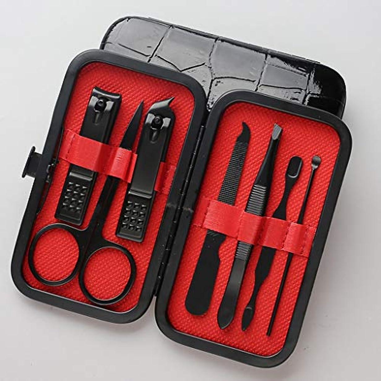 入射抑圧する酸っぱい豪華なレザーケース付きブラックPCマニキュアセット7個-ブラックネイルクリッパー、ピンセット、ハサミ、キューティクルリムーバー付きグルーミングキット