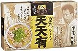 アイランド食品 京都ラーメン天天有 340g(2食入り)