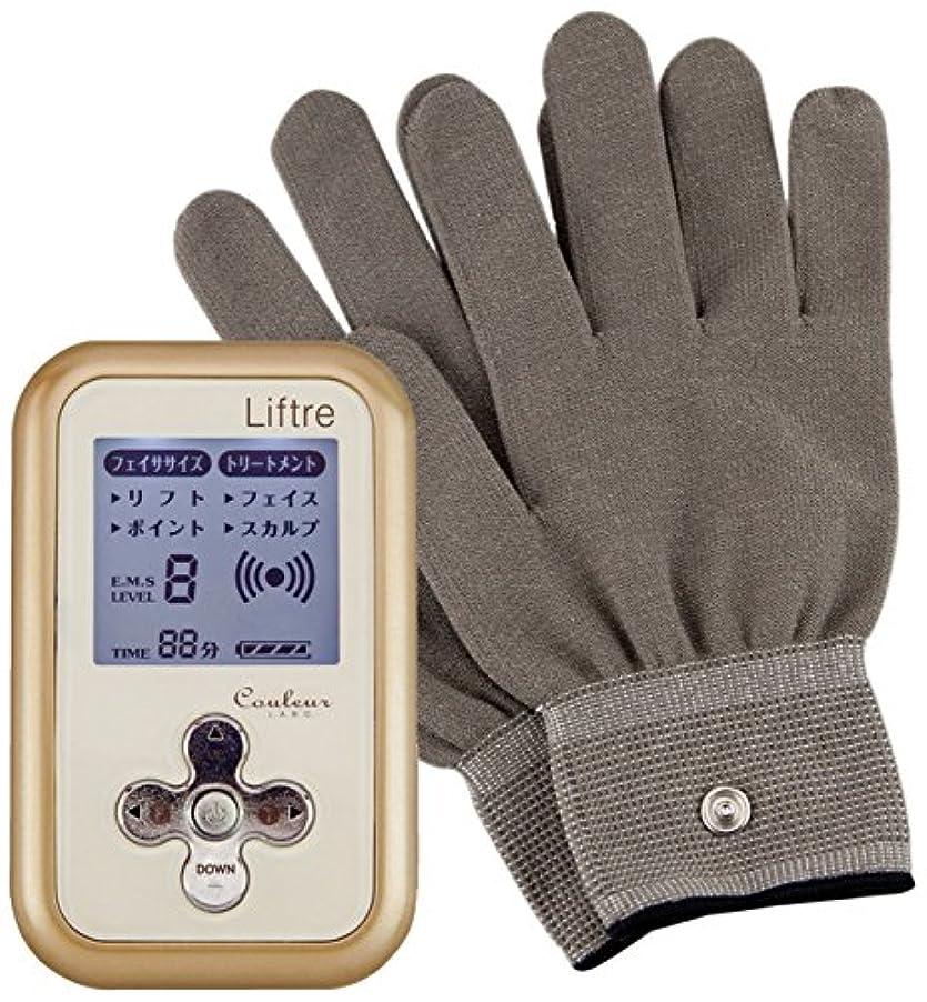 温度計警報あなたのものリフトレ-EMS&マイクロカレントグローブ