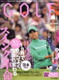 GOLF mechanic Vol.14 (DVD付) (エンターブレインムック)