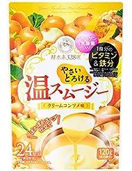 【公式】酵水素328選 やさいとろける温スムージー (クリームコンソメ味)