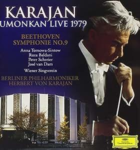 カラヤン 普門館ライヴ1979 / ベートーヴェン: 交響曲第9番