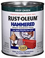 Rust-Oleum 7211502 Hammered Metal Finish Deep Green 1-Quart [並行輸入品]