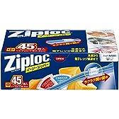 【大容量】ジップロック イージージッパー 中45枚入 スライド式ジッパー付き保存袋 冷凍・解凍用 (縦17.7cm×横20.3cm)