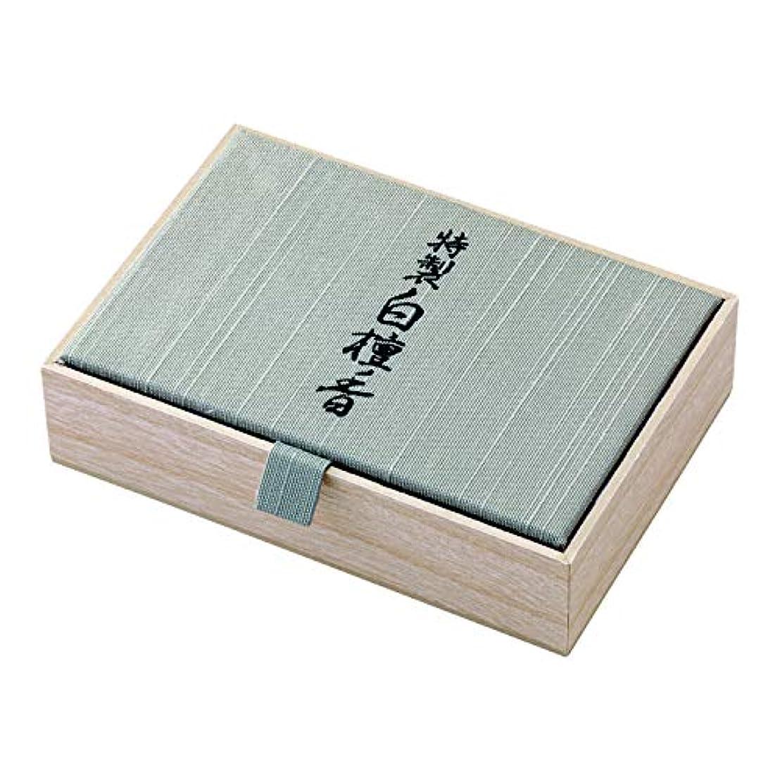 結婚する敬礼横たわる特製白檀香 スティック 150本入