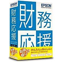 エプソン 財務応援R4Lite お得祭り2016キャンペーン商品