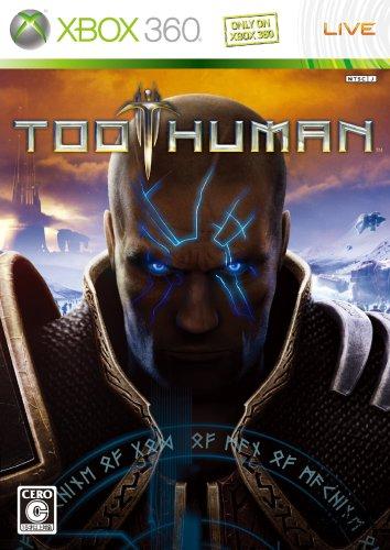 Too Human -トゥーヒューマン-(初回限定版:スペシャルアーマーのダウンロード権利カード同梱) - Xbox360の詳細を見る