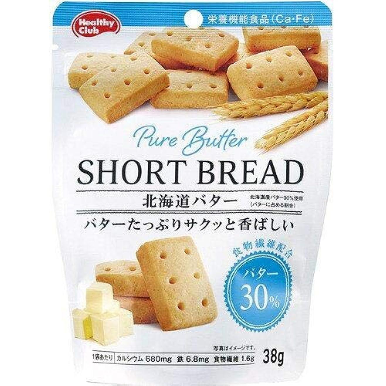 翻訳するほうきリテラシーハマダコンフェクト ショートブレッド 北海道バター 38g