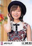 【指原莉乃】 公式生写真 AKB48 #好きなんだ 劇場盤 選抜Ver.