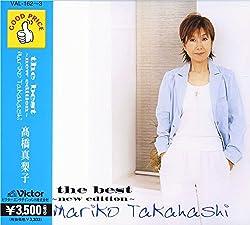高橋真梨子 ベスト CD2枚組 VAL-162-3