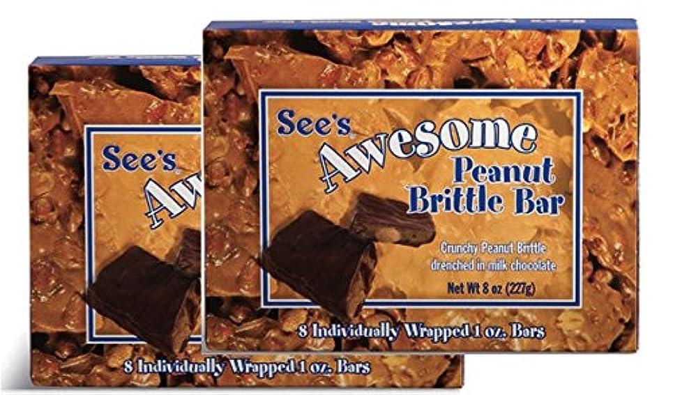 肘融合作者See's(シーズ) オーサム ピーナッツブリトゥル スナックバー2箱 See's Awesome Peanut Brittle Bar 2 Boxes【並行輸入品】