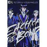 K Image Blu-ray RETURN OF KINGS PRELUDE-EACH OF THE BOND-