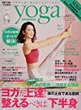 ヨガジャーナル日本版vol.64 (yoga JOURNAL) 画像
