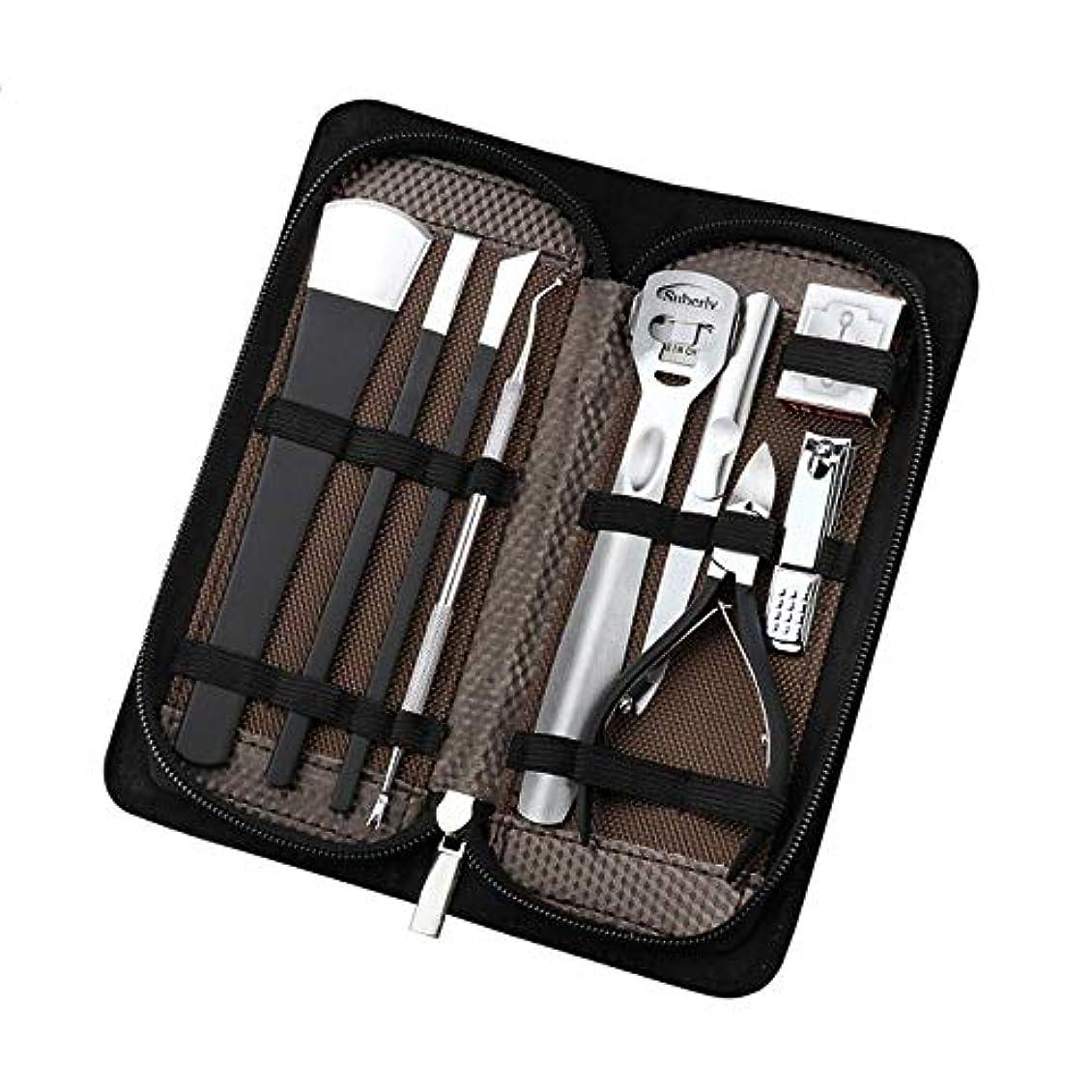 均等にエーカー送金CHAHANG ペディキュアピーリングナイフかんな炎症プロの爪切りペディキュアツールセットネイル8 (Color : Silver)