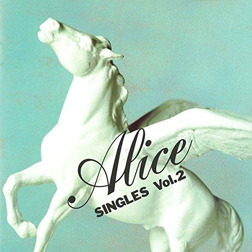 アリス シングルス Vol.2