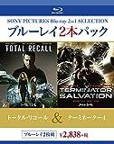 トータル・リコール/ターミネーター4[Blu-ray/ブルーレイ]