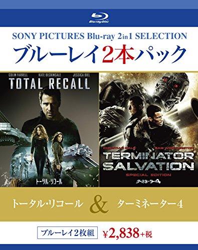 トータル・リコール/ターミネーター4 [Blu-ray]