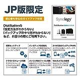 【セット買い】Synology DiskStation DS418play/JP [4ベイ /  デュアルコアCPU搭載 / 2GBメモリ搭載] 国内正規品+電話サポート対応品 & Western Digital HDD 内蔵ハードディスク 3.5インチ 3TB WD Red NAS用 WD30EFRX 5400rpm 3年保証 画像