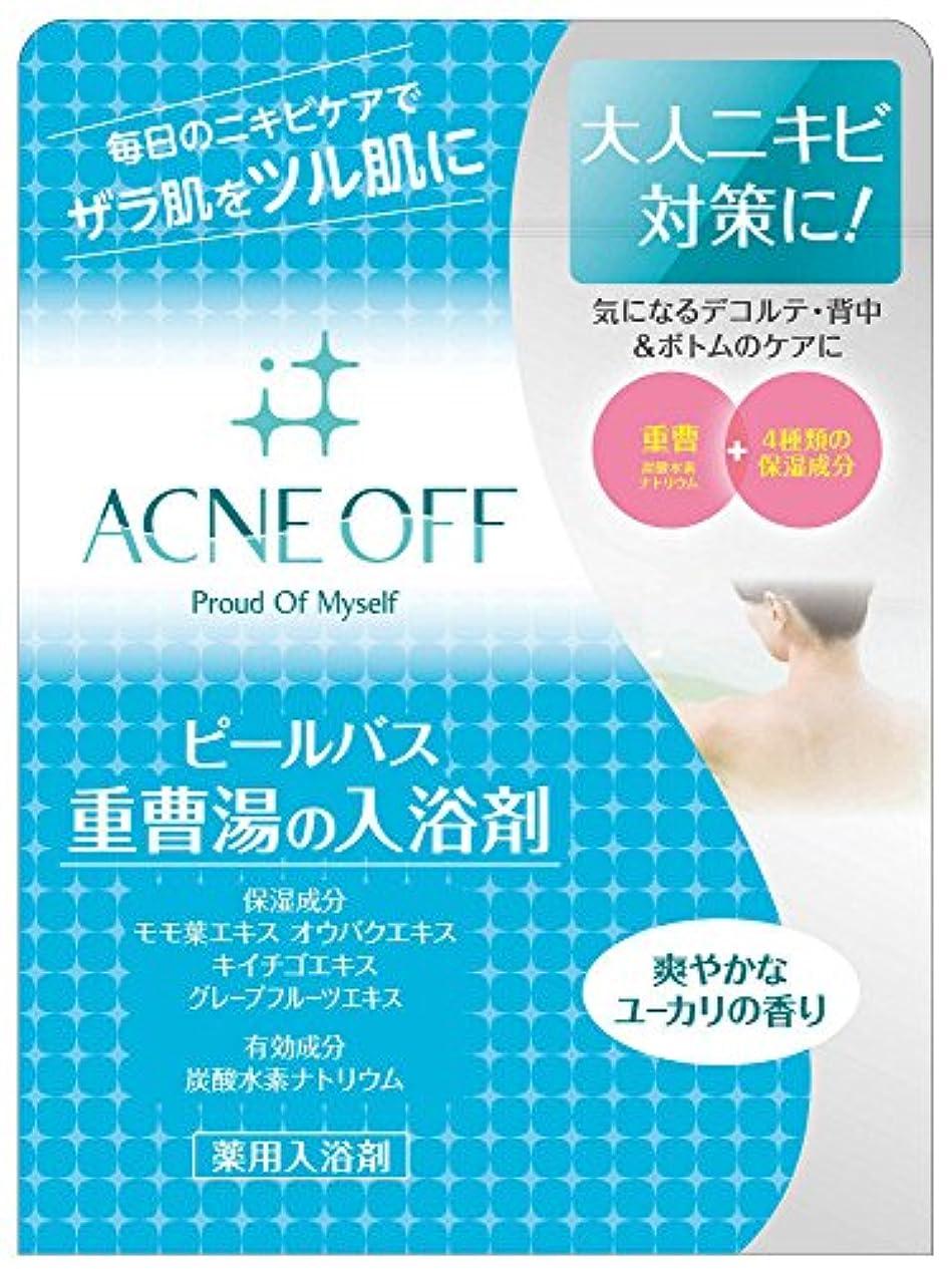 芸術的ホイール電圧マックス 薬用アクネオフ 重曹湯の入浴剤 500g (医薬部外品)