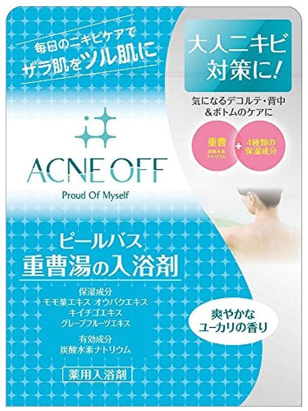 野球不健康文明化マックス 薬用アクネオフ 重曹湯の入浴剤 500g (医薬部外品)
