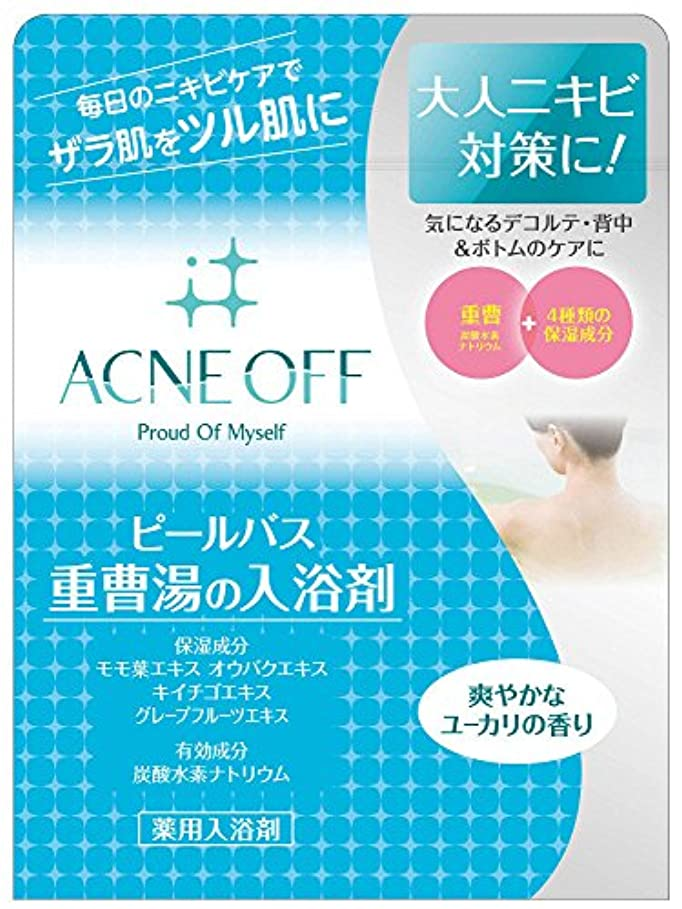 ハードリングみなす率直なマックス 薬用アクネオフ 重曹湯の入浴剤 500g (医薬部外品)