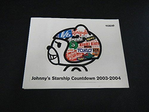 Johnny's Starship Countdown 2003−2004 WEB限定 DVD 嵐 他 公式 グッズ