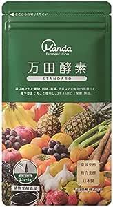 万田酵素 STANDARD (スタンダード)