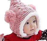 ふわふわ ダブル ボンボン 付き ニット帽 ベビー & キッズ 用 耳あて とんがり ボア 防寒 6か月~4才 【GreeParty】 (ピンク)