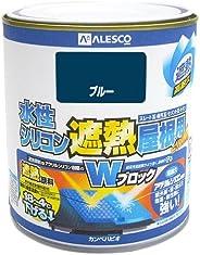 カンペハピオ 水性シリコン遮熱屋根用 ブルー 0.7L