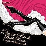 武装神姫 バトルロンド オリジナルサウンドトラック