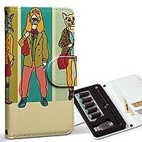 スマコレ ploom TECH プルームテック 専用 レザーケース 手帳型 タバコ ケース カバー 合皮 ケース カバー 収納 プルームケース デザイン 革 動物 犬 猫 ファッション 010414