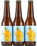 箕面ビール こざるIPA 330ml×3本 クラフトビール