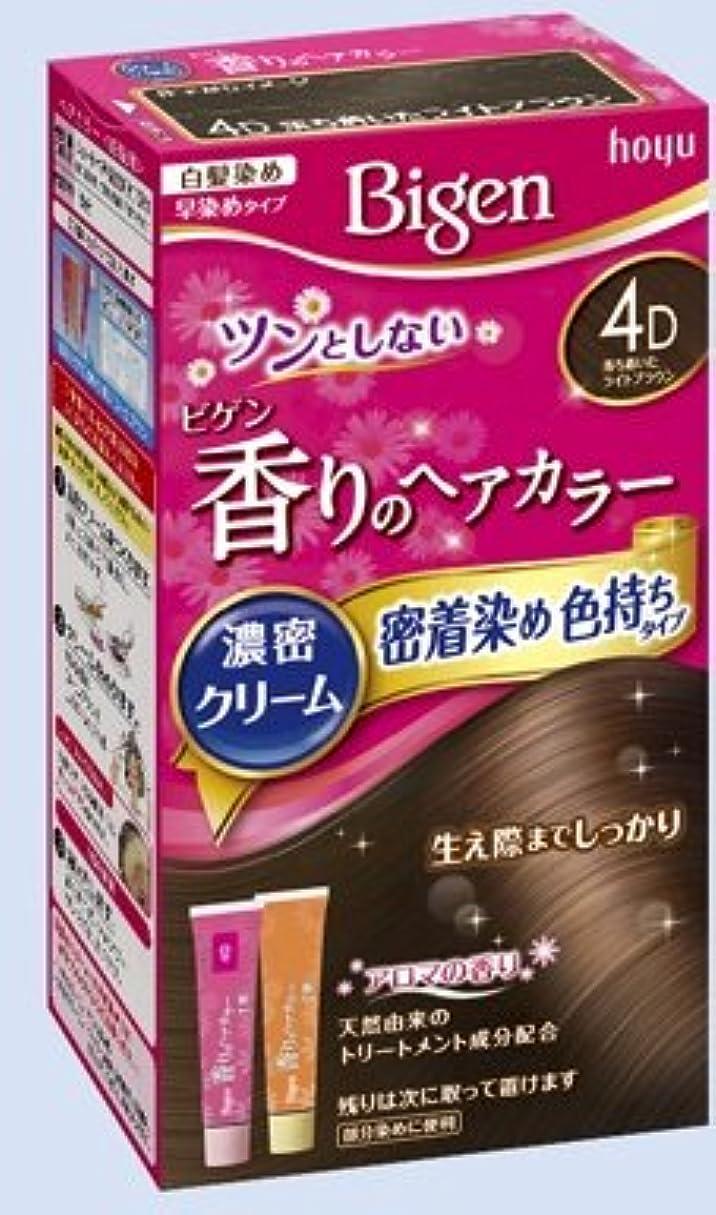 改善食物国ビゲン 香りのヘアカラー クリーム 4D 落ち着いたライトブラウン × 10個セット
