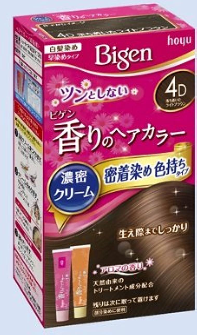 リゾート感性特別にビゲン 香りのヘアカラー クリーム 4D 落ち着いたライトブラウン × 5個セット