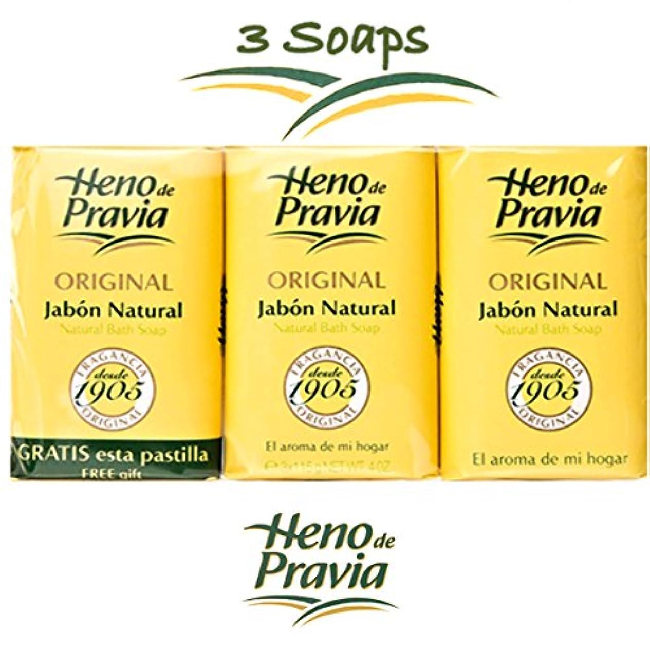 パース理想的には植物学Heno de Pravia ナチュラルバースソープ4オンス(3石鹸合計)