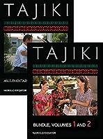 Tajiki, One-year Course Bundle: An Elementary Textbook