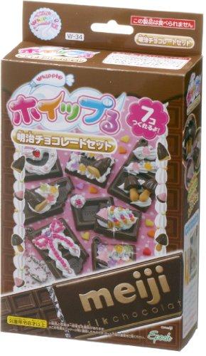 ホイップる 明治チョコレートセット W-34