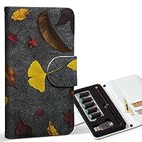 スマコレ ploom TECH プルームテック 専用 レザーケース 手帳型 タバコ ケース カバー 合皮 ケース カバー 収納 プルームケース デザイン 革 014832