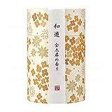 カメヤマ線香 和遊(わゆう) ミニ寸(9cm)[金木犀](m144)