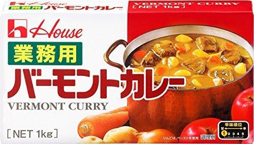 バーモントカレー 1kg /ハウス(2箱)