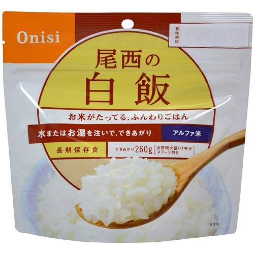 尾西食品(OnishiFoods) 白飯1食分 OH1