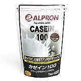 アルプロン カゼインプロテイン100 1kg【約50食】チョコレート風味(CASEIN ALPRON 国内生産)