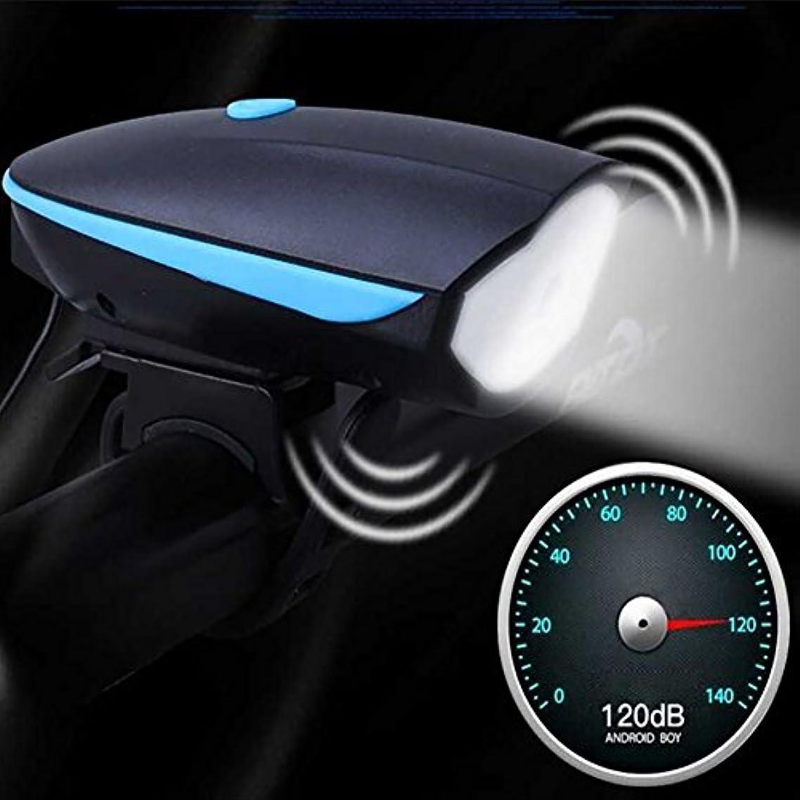 通知ビットエクスタシーRaiFu ヘッドライト USB充電 自転車 ホーン 実車 キット付き 防水強力 ライト