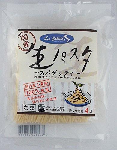 本田商店 国産生パスタ スパゲッティ 2食 200g×4袋
